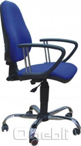 Кресло Поло Хром 50 Ткань А -20 A36641