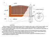 Фото  1 Крышки для столбиков под клинкер из бетонна - под цвет * 300х300 2299025