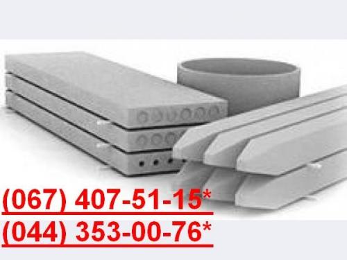 КРЫШКИ-ДНИЩА для бетонных колец всех диаметров. Доставка, выполним монтаж.