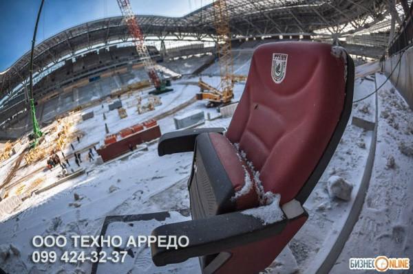 Крісла для відкритих стадіонів. Ціна від
