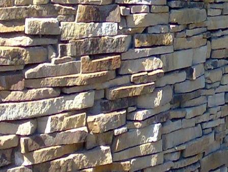 Кромка (различные природные оттенки) Ширина - 10-50 мм; длина - природной формы; толщина - 10-30 мм.
