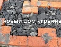 Крошка пеностекла Пенокрошка купить в Киеве утеплитель для пола Утеплитель для стен