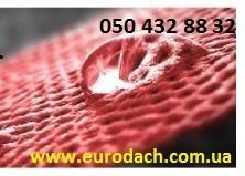 Кровельные мембраны Гидроизоляция, Пароизоляция, www. eurodach. com. ua