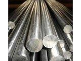 Фото 1 Круг стальной без отжига ст 65Г ф 8мм 184568