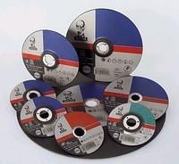 Круг абразивный 125, 230 мм хороший купить Украина Киев цена от упаковки