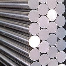 Круг алюминиевый 50 мм алюминий Д16 дюраль