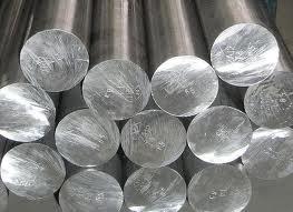 Круг алюминиевый 55 мм алюминий Д16Т дюраль