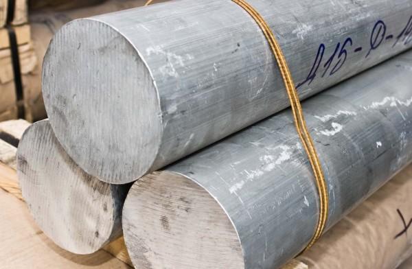 Круг алюминиевый (дюраль) ф130 мм Д16, 0,42т длина 3,1-3,2м ндл. Порезка, доставка по Украине.