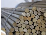 Фото  1 Круг бронзовый, пруток БРАЖ9-4 ф 20 мм 2185610