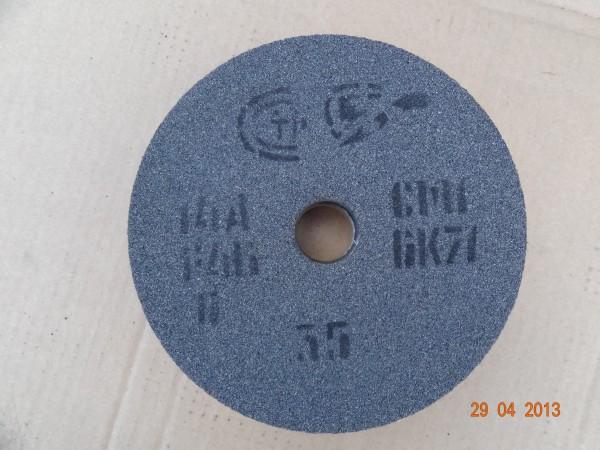 Круг керамический 125*16*32 14А СМ1-2 F46-F150