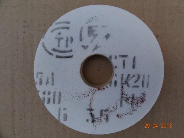 Круг керамический 125*20*32 25А СМ1-2 F46-F150