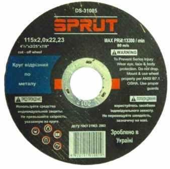 Круг отрезной по металлу Sprut (115 x 1,2 x 22 mm)
