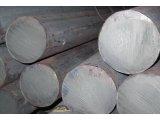 Фото 1 Круг сталевий Ф 80, 140, 180 мм, ст.45 333193