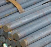 Круг стальной 50мм сталь6ХВ2С