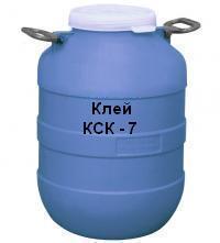 КСК-7 - клей для линолиума
