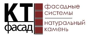 КТ-Фасад