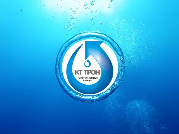 КТ трон - 1 (проникающая гидроизоляция бетона)