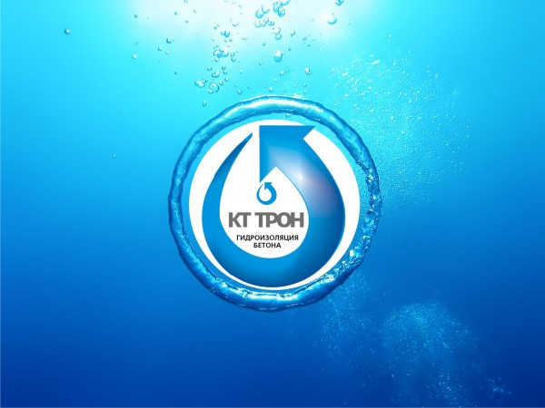КТ трон - 10 (эласт 2К) (Двухкомпон ентная эластичная гидроизоляция)