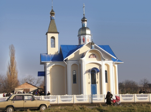 Культовые сооружения Днепропетровск