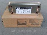 Фото  1 Купить 995945 Теплообменник вторичный Uno Ariston 15,5 см 2022645