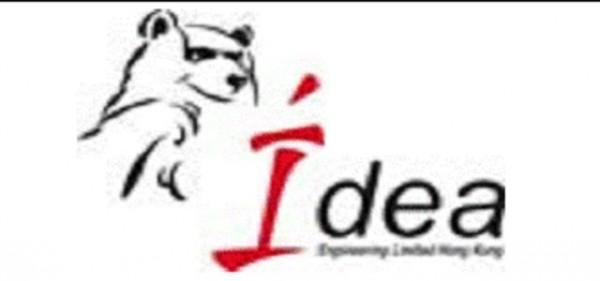 Купить кондиционер IDEA ISR-24HR-R
