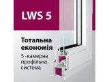 Фото  1 Вікно металопластикове 1140*1420 -5камер -Супер пропозиція! 1872579