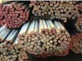 Квадрат 130х130, 150х150 горячекатаный стальной сталь 3 гост калиброванный ст длина мм стали купить цена