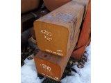 Фото 1 Квадрат 200мм сталь ХВГ 343634