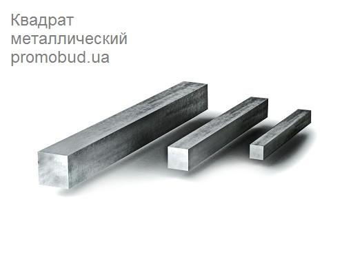 квадрат металлический - фото