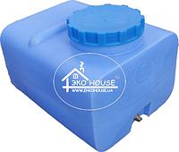 Квадратная пластиковая емкость(бак) 200 литров. Баки для воды пластиковые.