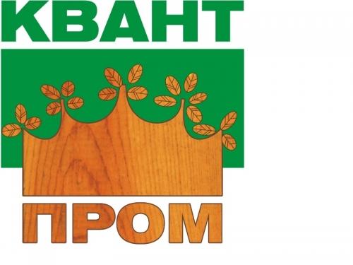Квант Пром, ООО