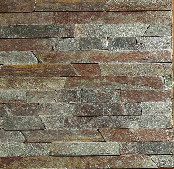 Природний камінь кварцит фіолет