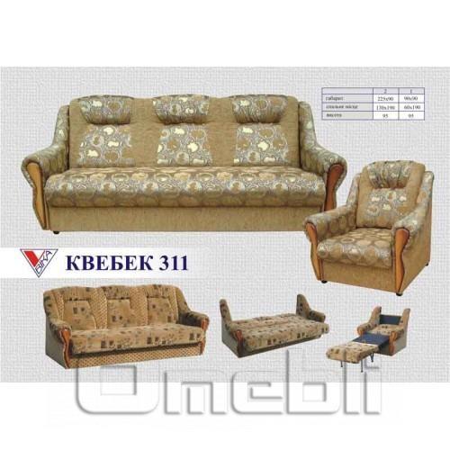 Квебек 311 комплект с раскл. кресл. код A41523