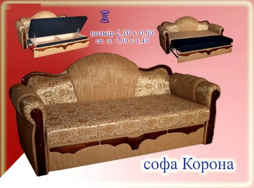 Львовские диваны стандартных размеров и под заказ