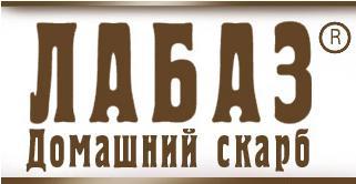 Лабаз