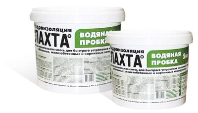 Лахта водяная пробка-смесь для устранения протечек воды через трещины, стыки, отверстия.