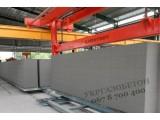 газоблок сертифікований Д500/ 125*400*600 мм. сертифікований
