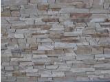 Лак для камня Акварок фасадный гидроизолирующий на водной основе 4л до 40 м2