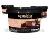 Лак на водной основе с эффектом крокилюра CRACKIE 1л