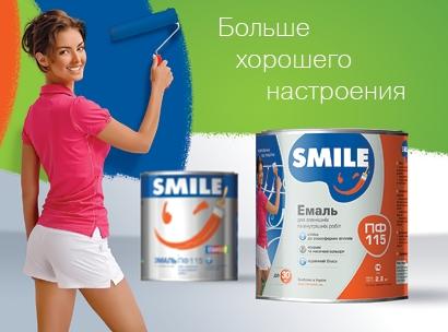 Лакофарбові матеріали SMILE ТМ