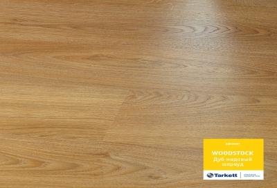 Ламинат колекции Таркет Надзвичайно якісний ламінат німецького бренду від головного представника області!