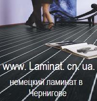 Ламинат в Чернигове