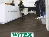 Ламинат в Чернигове Witex оптимальное решение для дома