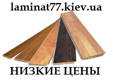 Ламинат77
