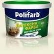 Латексная краска для стен и потолков, Polifarb, Матлатекс, 14 кг