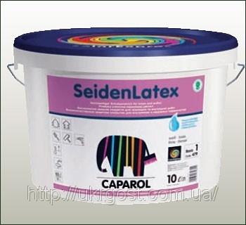 Латексная краска SeidenLatex Caparol. Шелковисто-глянцевая