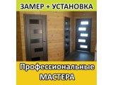 Фото 1 Установка входных и межкомнатных дверей в Житомире 330212
