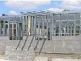 Легкие стальные конструкции