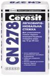 Легковыравнивающаяся стяжка 15-50мм. (Ceresit CN-278)