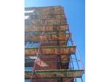 Фото  4 Леса строительные от производителя доставка по Украине 4842867